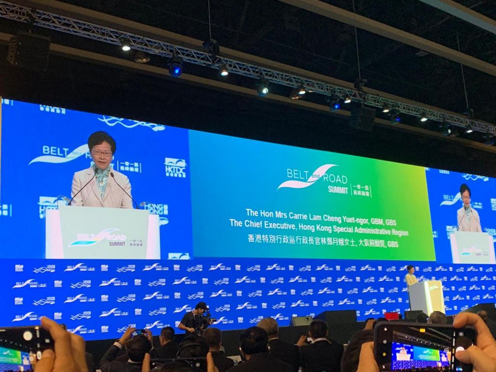 PBEC's Director Michael Walsh in attendance for Belt and Road Summit