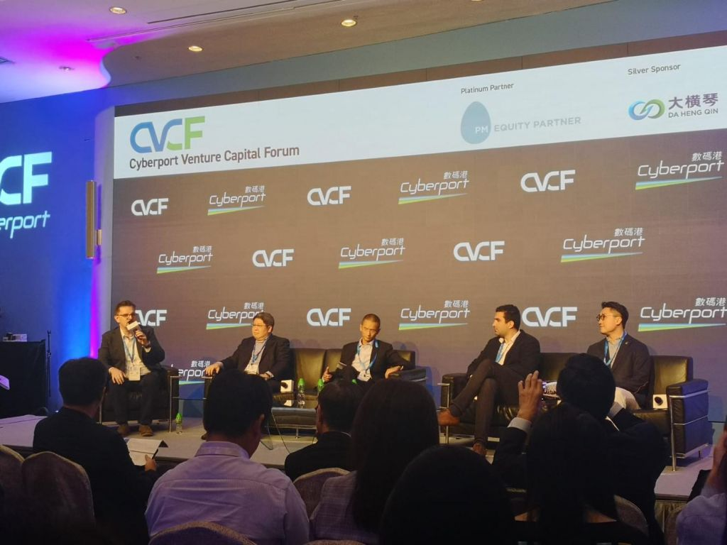 CEO Michael Walsh moderated a panel discussion at CVCF