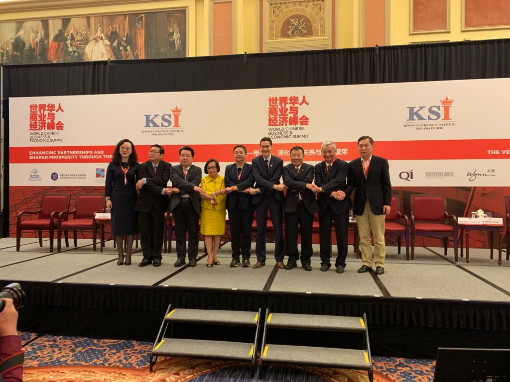 PBEC members at the 2019 World Chinese Business & Economic Summit