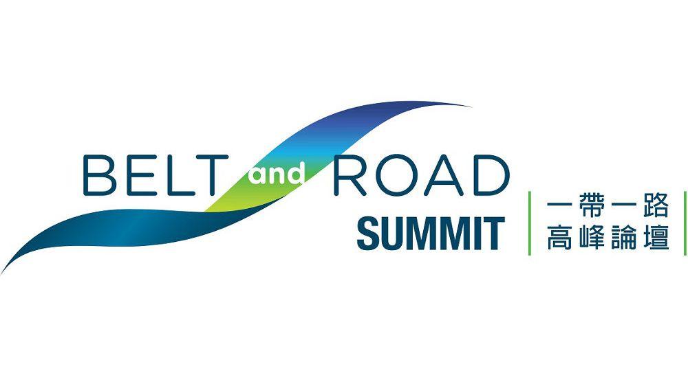 BR_Summit_logo2