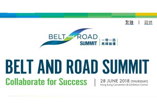 belt-road2