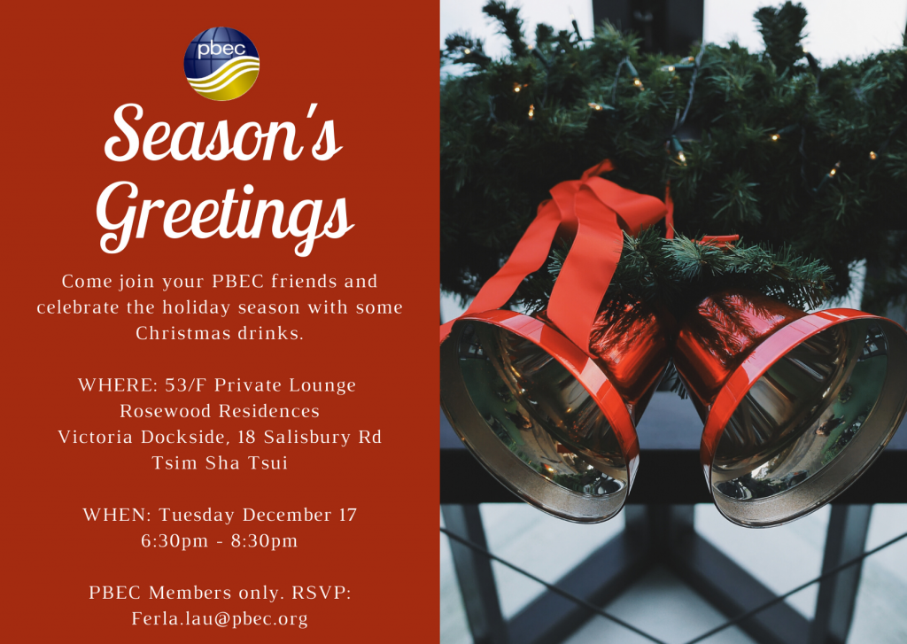 MEMBERS ONLY: PBEC's annual Christmas drinks