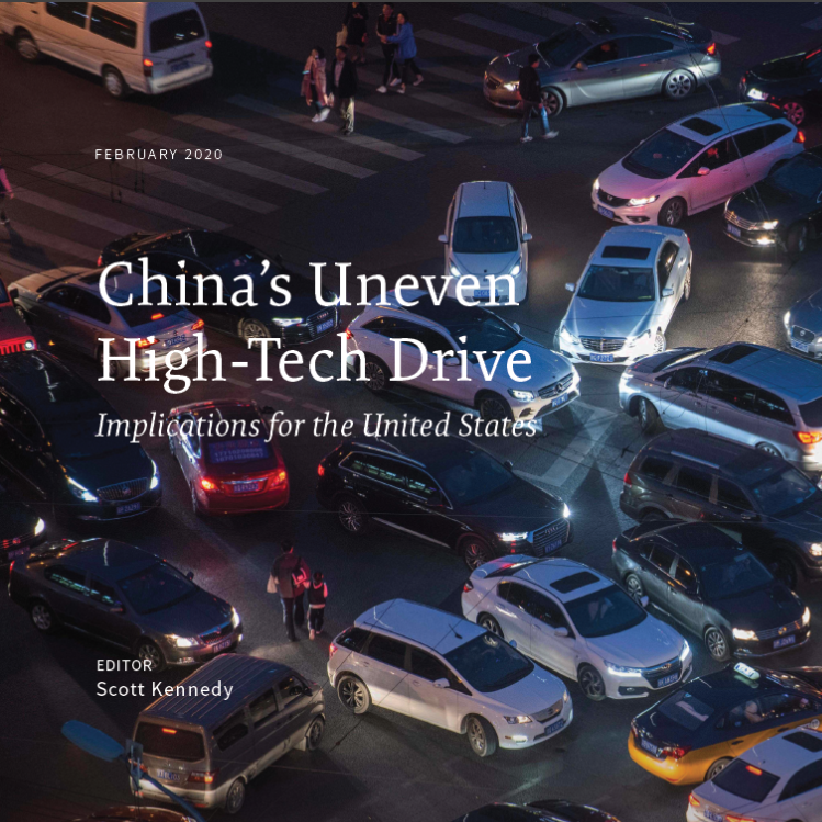 China's Uneven High-Tech Drive – Implications for the United States