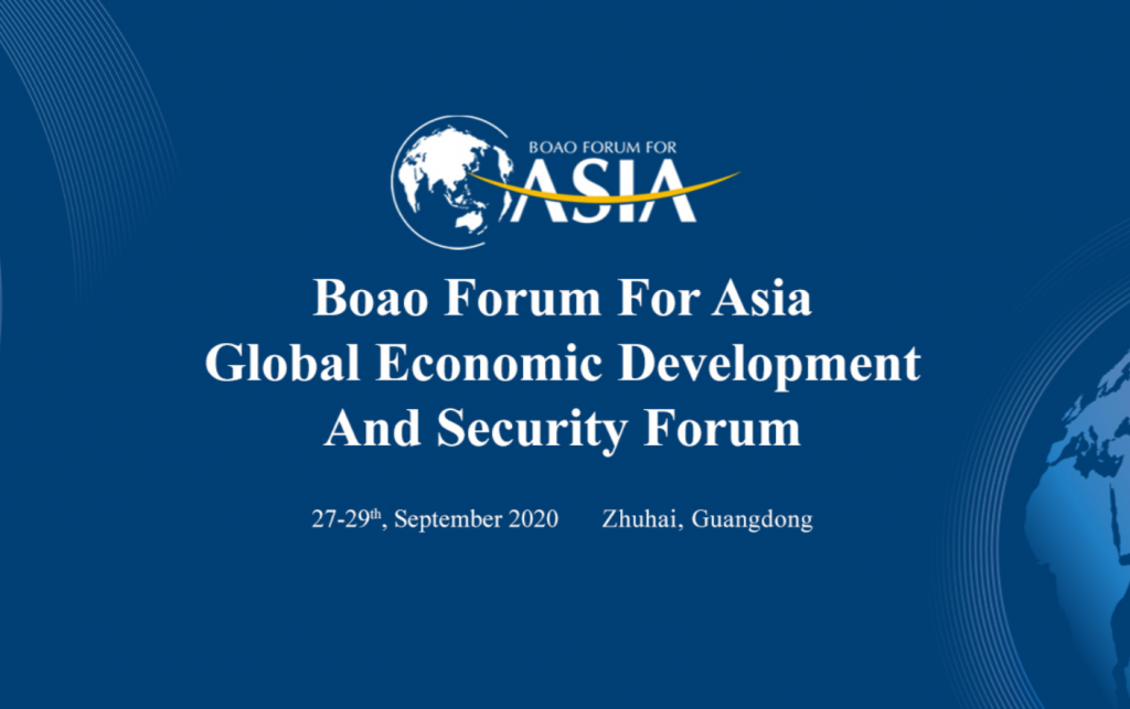 BOAO Forum – Call for Speakers