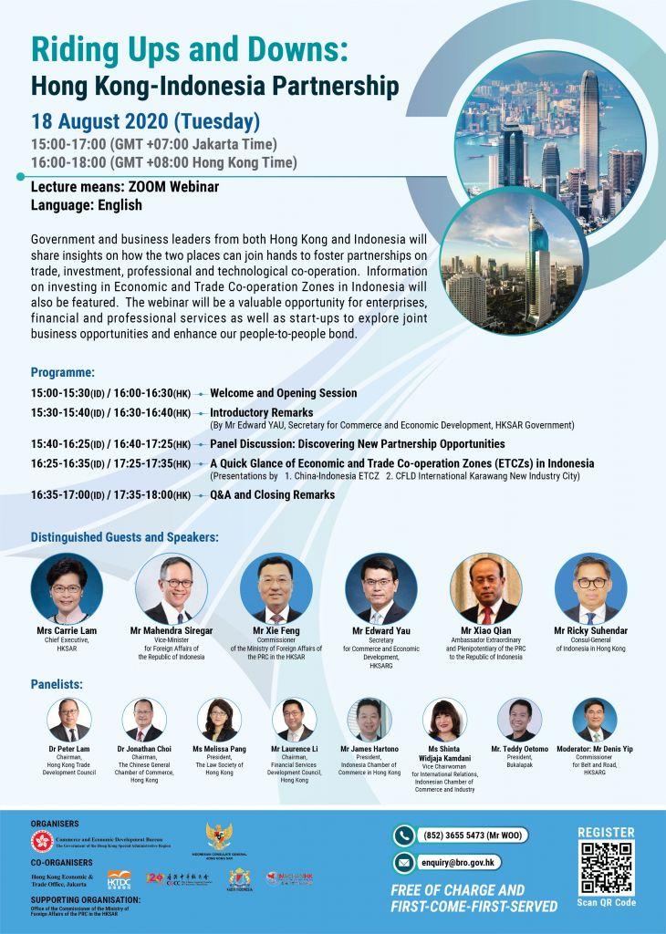"""Webinar Invitation """"Riding Ups and Downs: Hong Kong-Indonesia Partnership"""""""