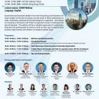 HK-Indonesia Webinar (18 Aug) - Flyer