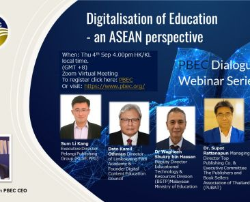 PBEC Digitalisation of Education banner