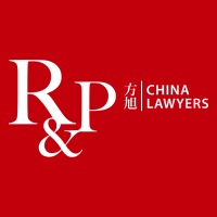 The New Social Credit System – Corporate Compliance in China