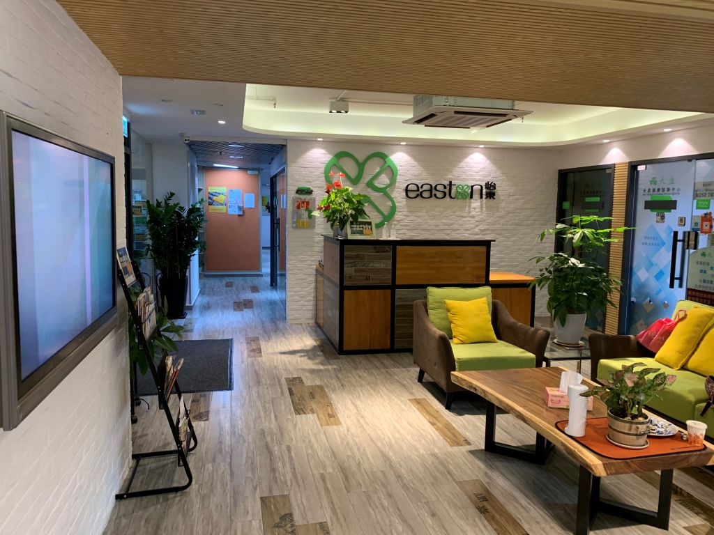 PBEC's new office