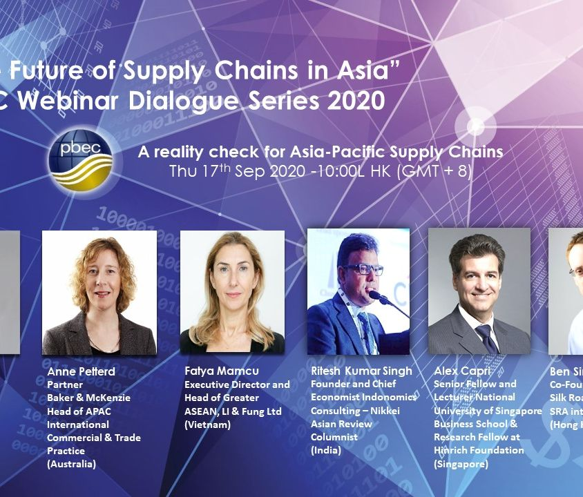 Banner for Supply Chains webinar