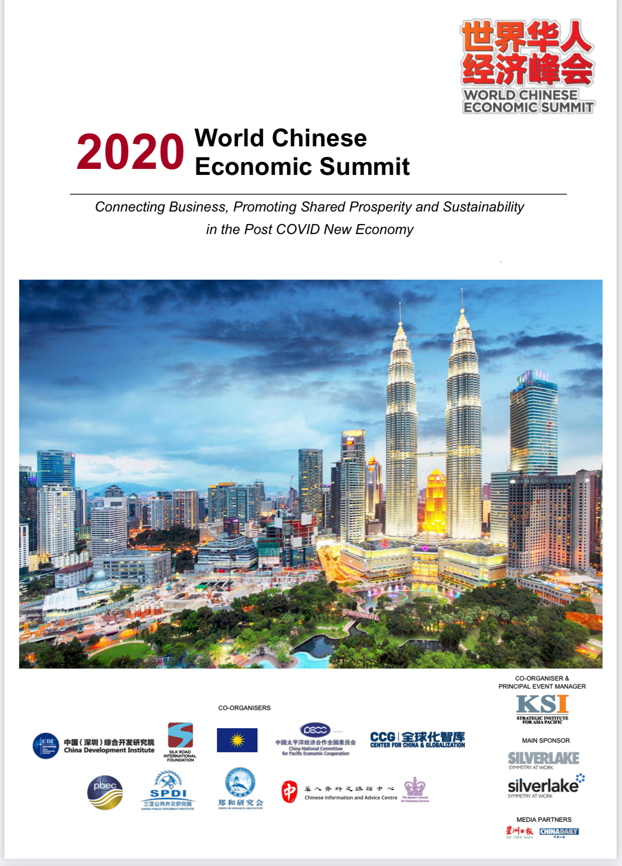 """PBEC to co-organise """"World Chinese Economic Summit"""" – the 21st December 2020"""