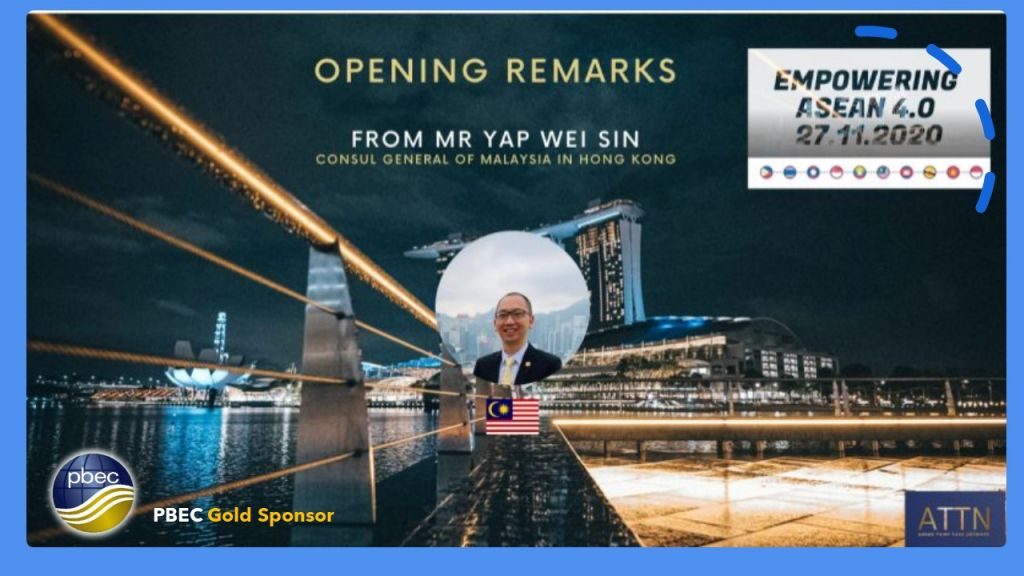 ATTN Virtual Conference – Empowering ASEAN 4.0 – Co-Sponsored by PBEC