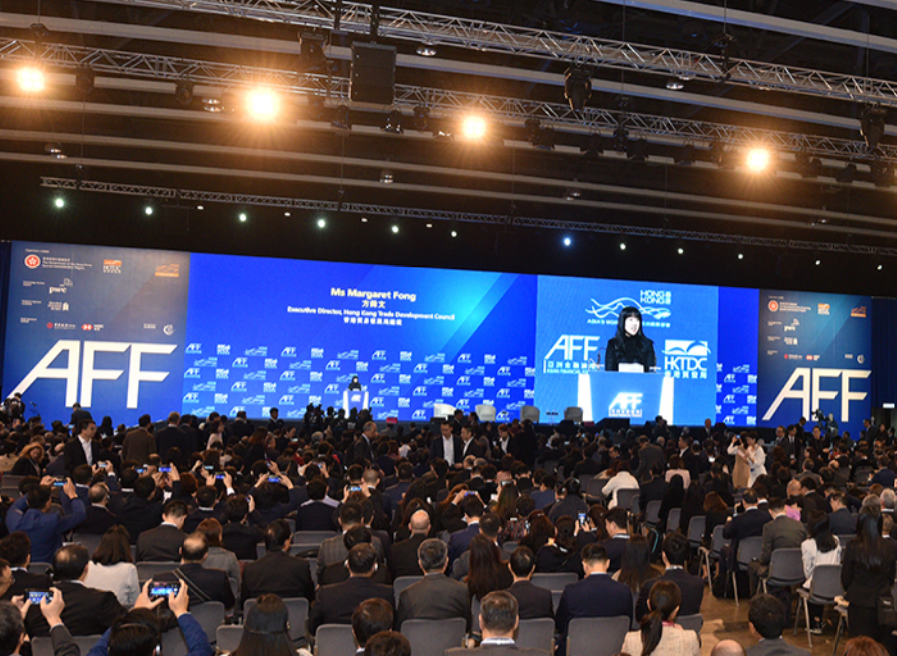 PBEC Members invited to join the Asian Financial Forum Jan 18-19, 2021