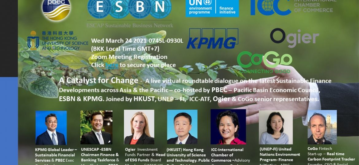 Sustainable FInance Dialogue ESBN no.3