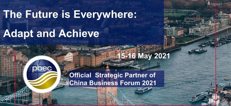 China Business Forum 2021 image