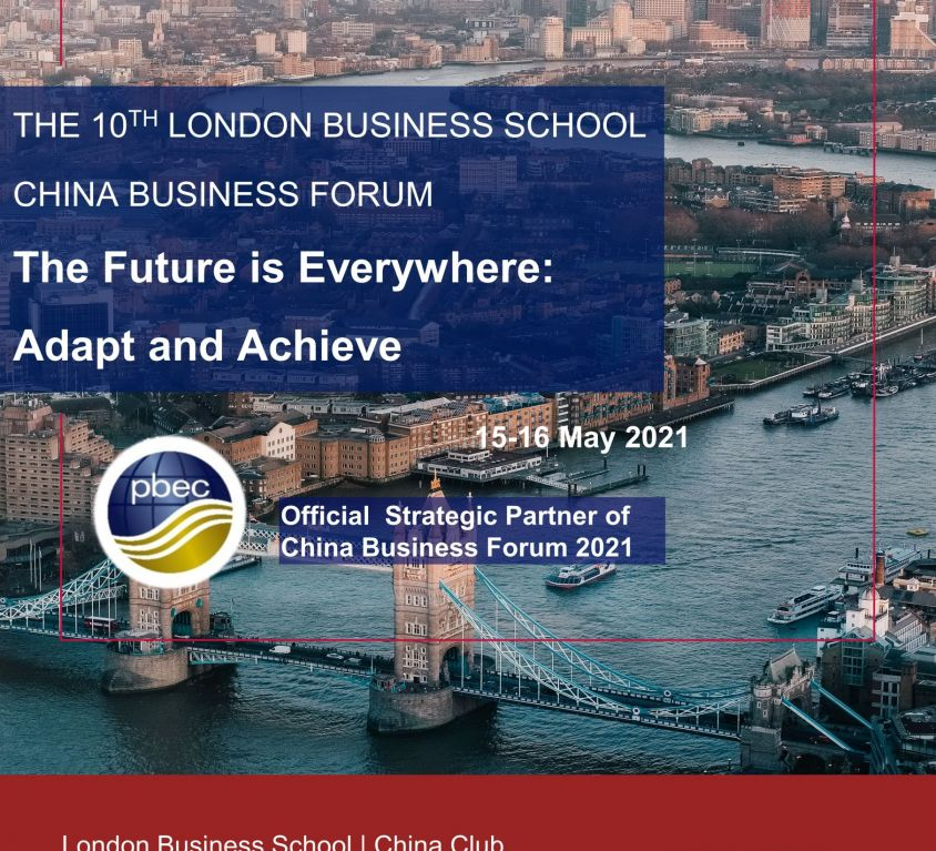 China Business Forum 2021 image