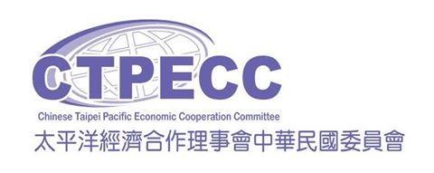 CTPECC invitation: The 36th Pacific Economic Community Seminar
